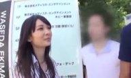 跡美しゅりが素人時代に早稲田でナンパされ中出しされた時の映像
